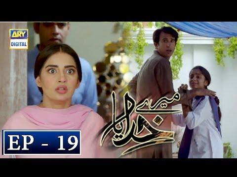 Mere Khudaya Episode 19 - 27th October 2018 - ARY Digital Drama