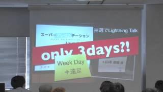 山本 恭輔:天才中高生、驚異のプレゼン (1/7) by Life is Tech ! thumbnail