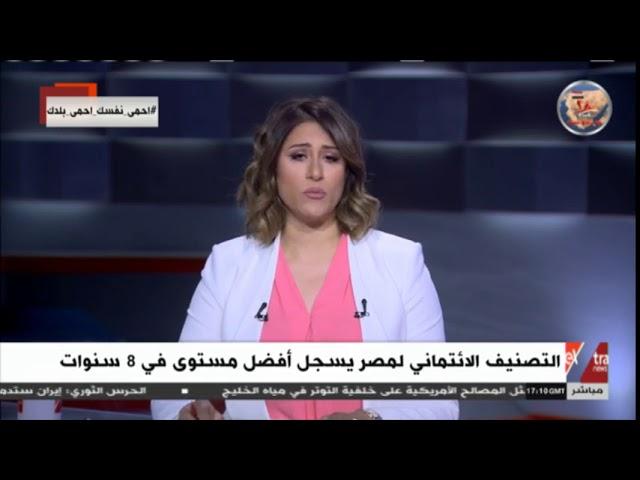 رئيس جمعية رجال الاعمال المصريين الافارقة :