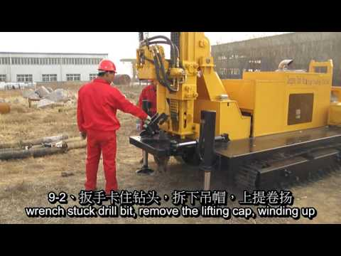 HFW200L Drilling operation demo video