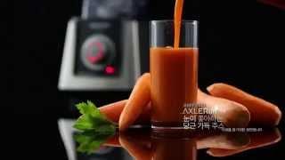 해피콜 초고속 블랜더 엑슬림 주스 만들기