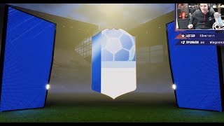 ENORME PACK OPENING POUR LA TOTGS - FIFA18