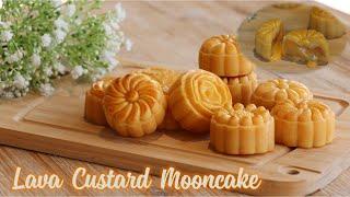 Bánh trung thu trứng sữa nhân trứng muối tan chảy | Lava Salted Egg Yolk Custard Mooncake