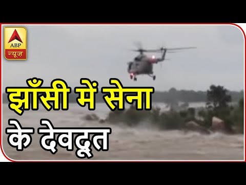 Top 50: 8 Fisherman Stranded In Jhansi's Betwa River Rescued By Indian Air Force Team | ABP News