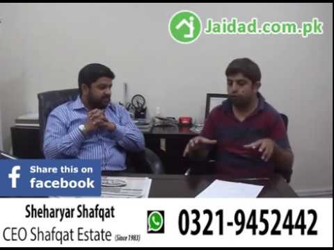 DHA Phase 7 lahore location and property prices and property investment overview 2017 by jaidad