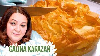 Турецкий бёрек с творогом: пошаговый рецепт приготовления. Вкусная турецкая выпечка с творогом