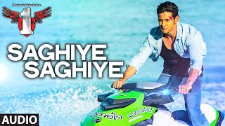 Saghiye Saghiye Full Audio Song || Mahesh Babu In No.1 || Mahesh Babu, Kriti Sanon