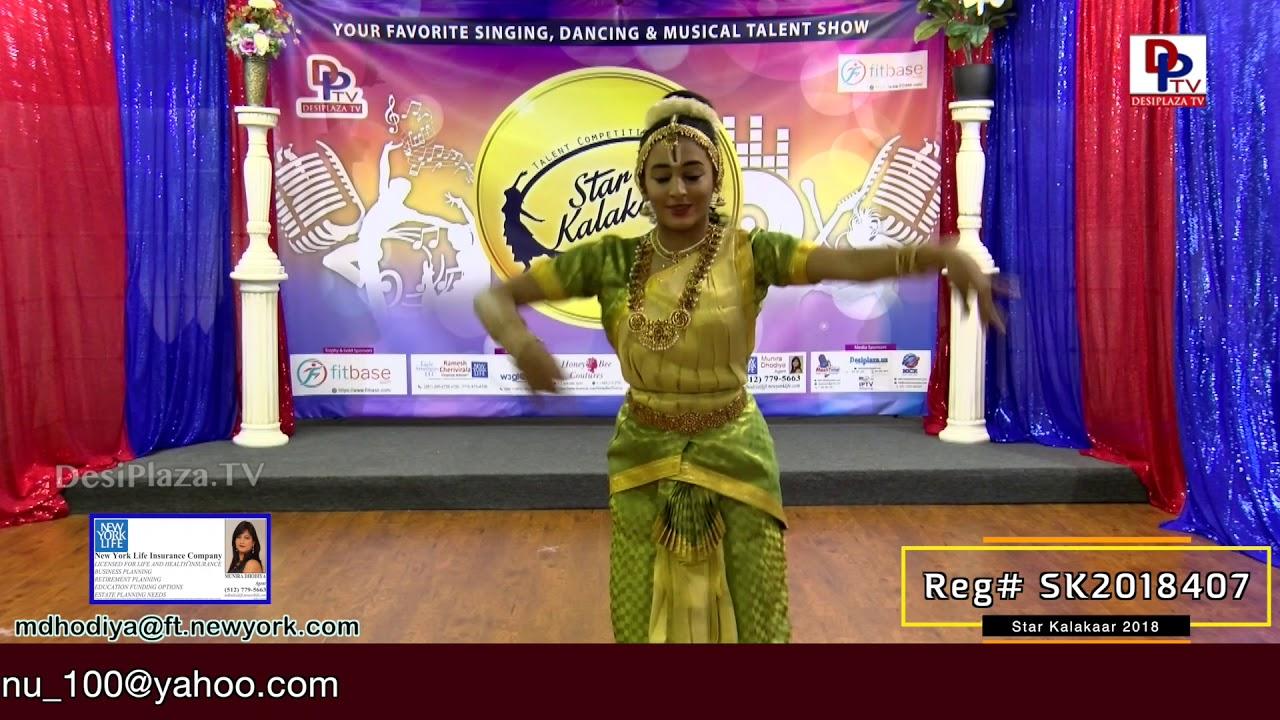 Participant Reg# SK2018-407 Performance - 1st Round - US Star Kalakaar 2018 || DesiplazaTV