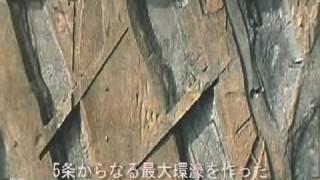 唐古鍵遺跡