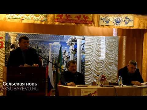 На сходе граждан Старокиреметского сельского поселения выступил глава района Камиль Гилманов