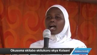 Abakulu b'amasomero bakung'aanye e Nsangi thumbnail