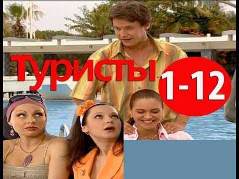 Русская комедия ПРИКЛЮЧЕНИЯ