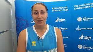 Европейские игры-2019. Интервью баскетболистки Татьяны Юркевичус