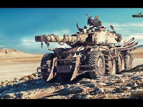Танкосмотр2019 #27. Франция. Колесная техника ЛТ. (ветка Panhard EBR 105) | World Of Tanks