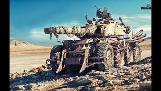 Танкосмотр2019 #27. Франция. Колесная техника ЛТ. (ветка Panhard EBR 105)   World of Tanks