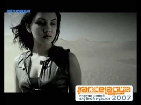 Alice Deejay - Will I Ever  (Xxl Remix ) mp3