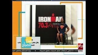 هذا الصباح   Iron man المصري إسلام أبو علي   الحلقة الكاملة