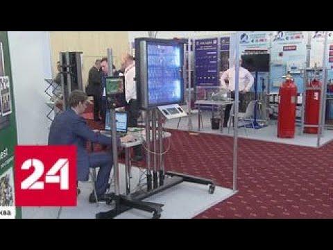 Смотреть В Москве открылся Международный форум технологий безопасности - Россия 24 онлайн