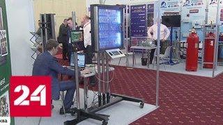 В Москве открылся Международный форум технологий безопасности - Россия 24