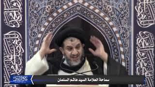 إرشادات مهمة لزوار المقبرة لسماحة العلامة السيد هاشم السلمان