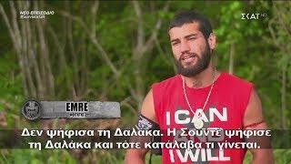 Survivor 2019   Emre: Ο Hikmet ήθελε τη Δαλάκα υποψήφια  29/04/2019