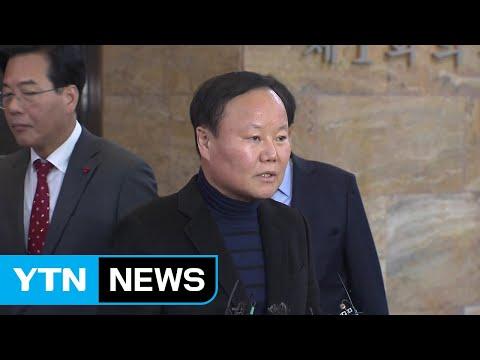 """한국당 """"날치기 예산 원천 무효...문희상 국회의장 탄핵해야"""" / YTN"""