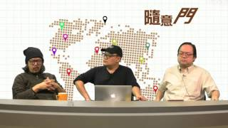 電影獎項有唔同玩法〈隨意門〉2016-04-12 b thumbnail