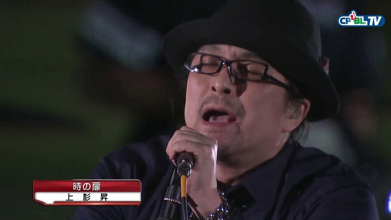 衝撃】元WANDS、上杉昇さんの現...