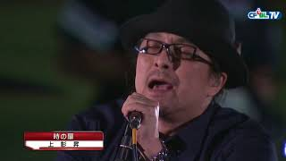 """09/09 兄弟 vs Lamigo 賽後,邀請上杉昇擔任""""YOKOSO桃園""""演唱會的嘉賓"""