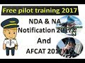 NDA & NA NOTIFICATION 2017 OR AFCAT NOTIFICATION 2017 | Free Pilot Training