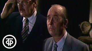 Мастер. Серия 1. О жизни и творчестве писателя М.А.Булгакова (1987)