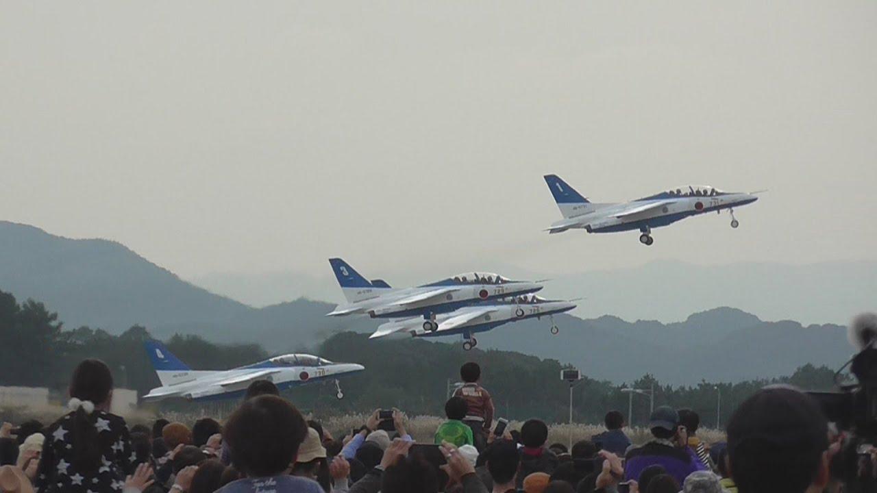 2015 11 22 芦屋基地航空祭ブルーインパルス1区分ノーカット 2016,09,
