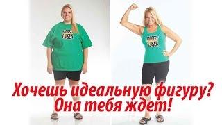 Калории в день похудеть.  Правильное питание для похудения