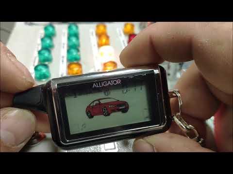 Как запустить автозапуск на аллигаторе