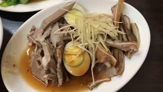 【台灣美食🇹🇼】日本人🇯🇵孤獨美食家去吃老娘米粉湯的米粉湯35豬舌30豬耳朵30大陸妹30滷蛋10 豚の舌の滷味が絶品。牛タンとは違う食感。@老娘米粉湯 #544 thumbnail