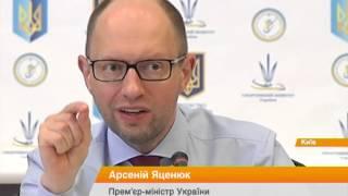 Паралимпийцы реабилитируют бойцов-инвалидов из АТО — Яценюк