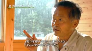 京都北商会 ディレクターズカット版