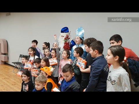 Новогодние елки Союза армян России