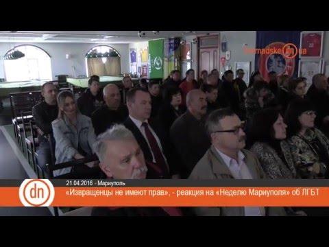 Проститутки Украины. Индивидуалки. Интим-услуги