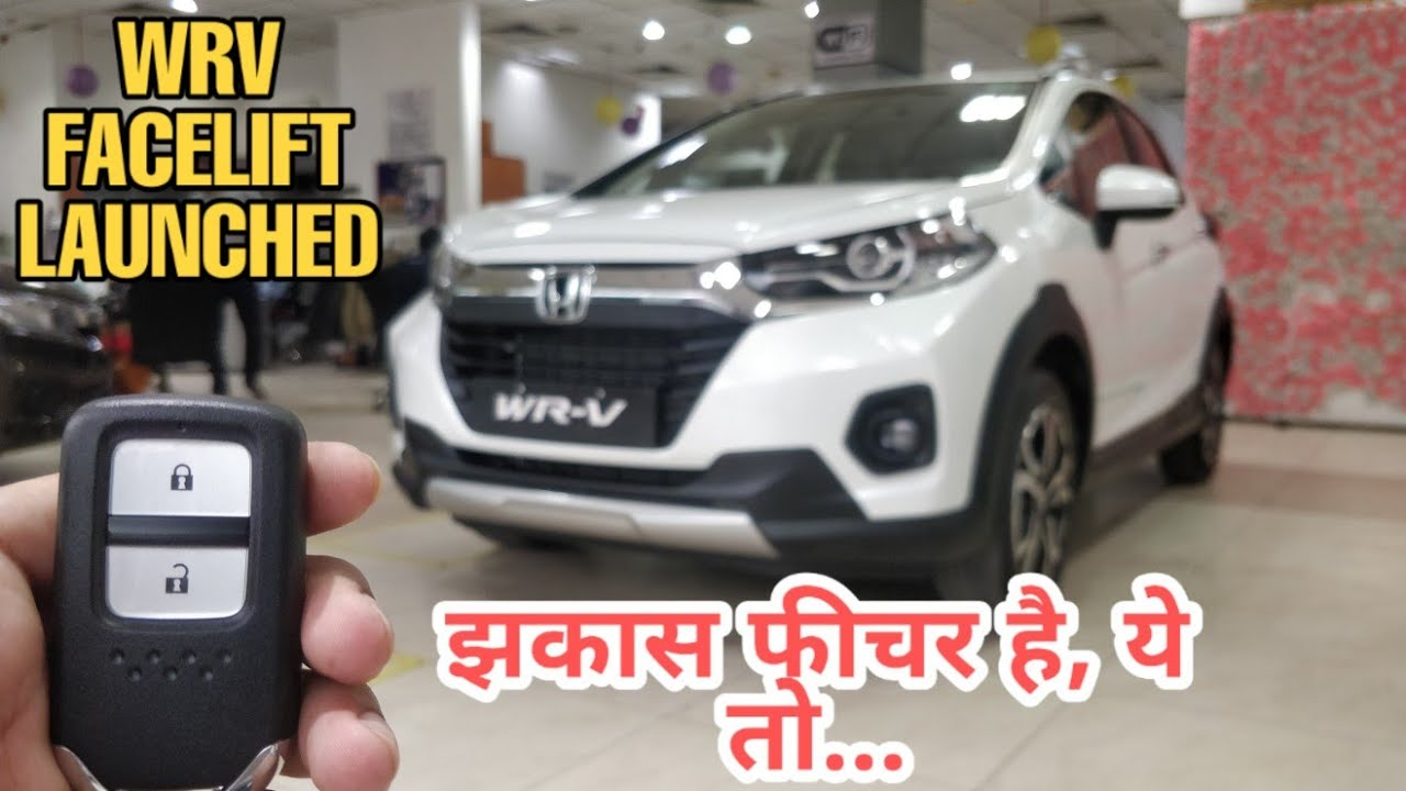 2020 HONDA WRV FACELIFT (VX) PETROL TOP MODEL LAUNCHED IN INDIA| PRICE, FEATURES, CHANGES, SPECS 🔥 🔥
