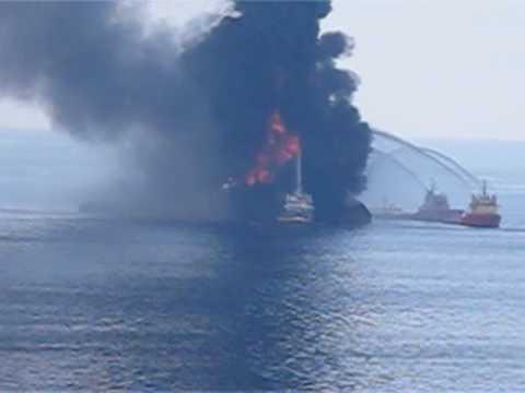 Deepwater Horizon offshore rig fire