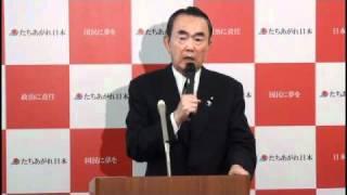 11月10日・党本部定例記者会見