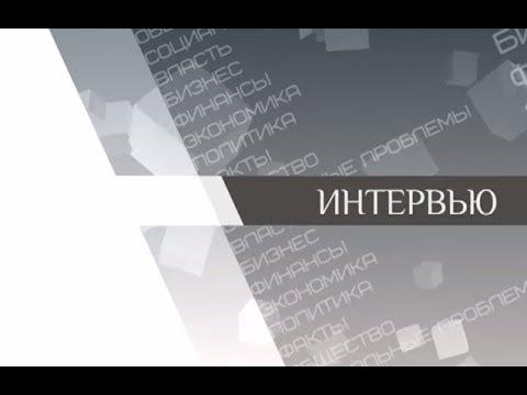 Актуальное интервью с Вадимом Потомским