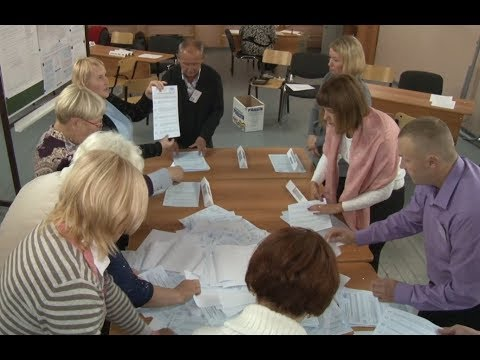 паспортный стол во время выборов