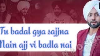 Tu Badal Gya Lyrics – Baaz Dhaliwal | The Boss | New Punjabi Song