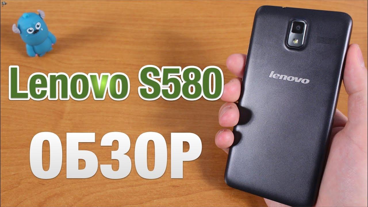 Lenovo S580 Обзор