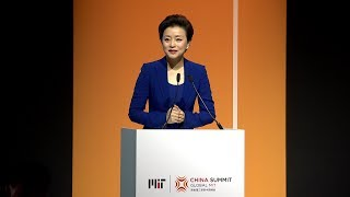 MIT China Summit: Yang Lan