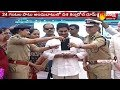 AP CM Jagan LIVE | Disha Workshop Live | Disha Application Launch And DEMO | Sakshi TV