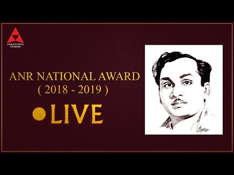 ANR National Awards 2018 – 2019 LIVE|| Akkineni Nagarjuna || Chiranjeevi || Rekha || Boney Kapoor |  Mp3 Download