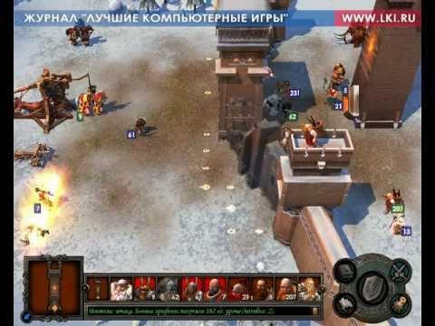 Heroes of Might and Magic V: Владыки Севера -  Раса Гномов